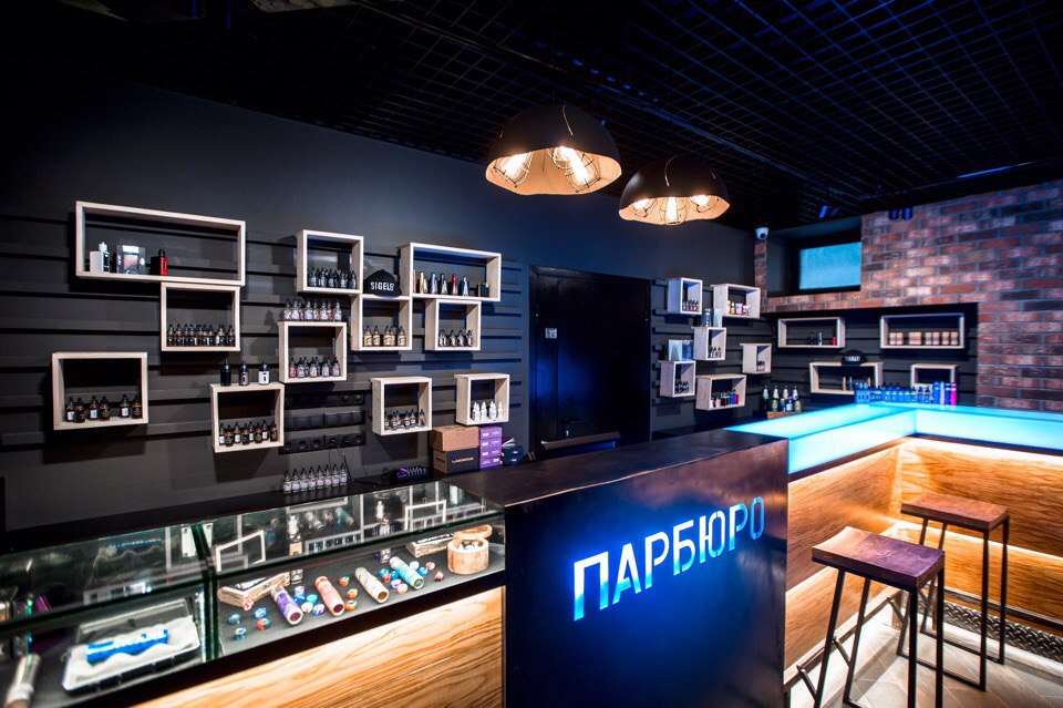 Vape shop Parburo