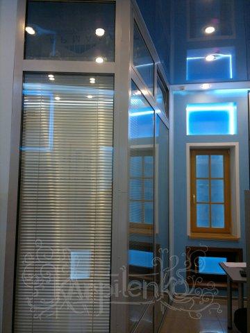 Armada interior office design